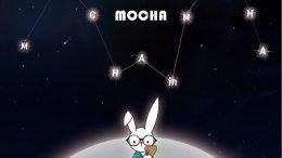 MOCHA My Photos Cover
