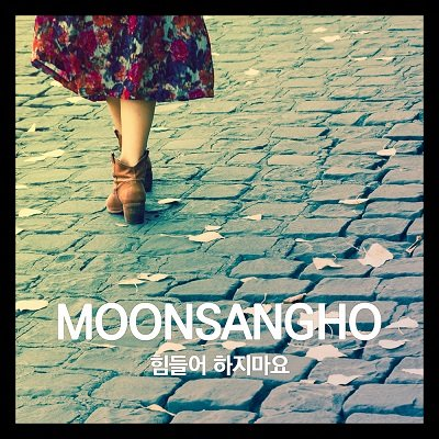 Moon Sangho Dont Be So Hard Cover