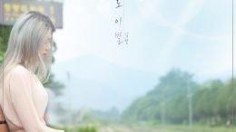 Nam Hyun Still Parting Cover