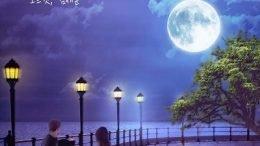 ODD-CAT Jung Seung Hwan Moon Sweet Cover