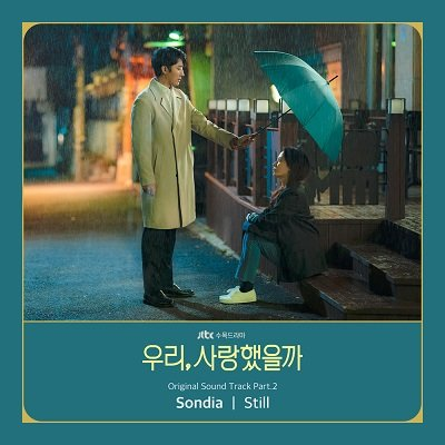Sondia Was It Love OST Part 2 Cover