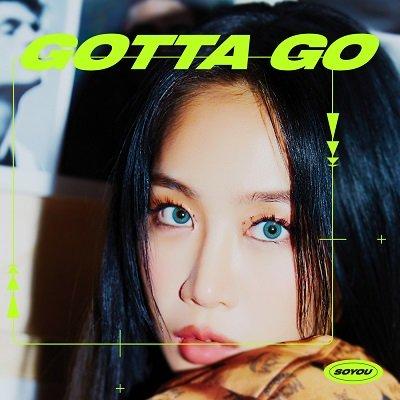 SOYOU GOTTA GO Cover
