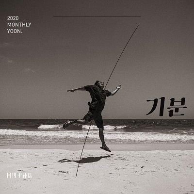 Yoon Jong Shin Feeling Cover