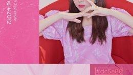 Baek Ju Yeon Color Cover