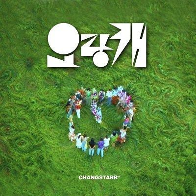 Changstarr ORANKKE Cover
