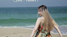 Ella J Ocean View Mi Amor Cover
