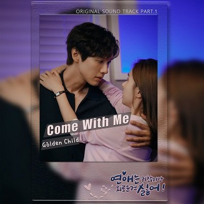 Golden Child Lonely Enough To Love OST Part 1 Cover