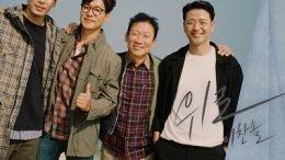Lee Chan Sol Graceful Friends OST Part 5 Cover