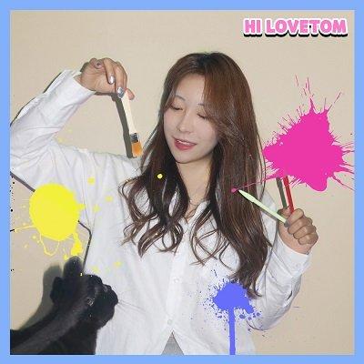 LoveTom Im Fine Cover