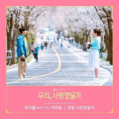 MAKTUB & Lee Raon Was It Love OST Part 5 Cover