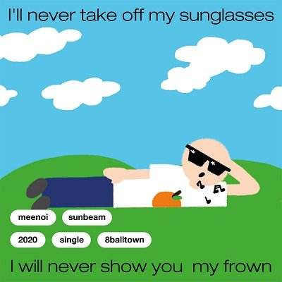 meenoi sunbeam Cover