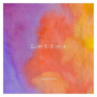 Purple Rain Letter Cover