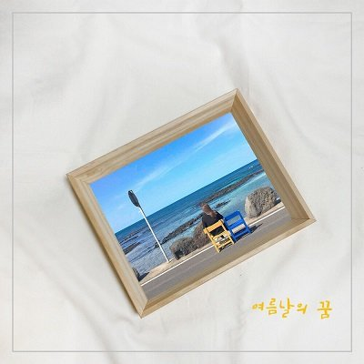 Ryu Tae Yeol A Summer Dream Cover