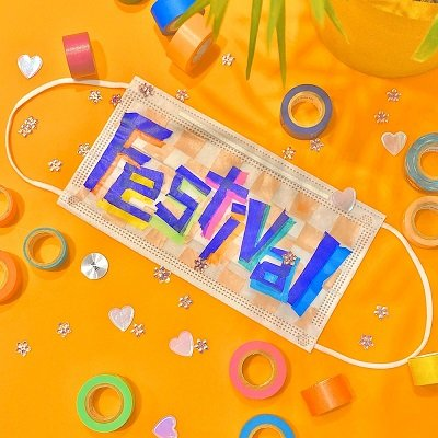 Seoulmoon Festival Cover