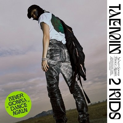 TAEMIN 2 KIDS Cover