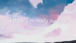 ToneBlue I Think Im Ready Cover