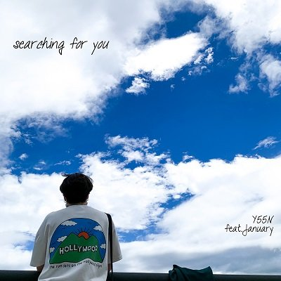 Y55N Searching For You Cover