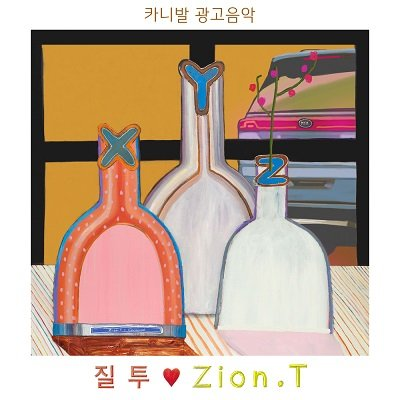 ZionT Jealousy Cover
