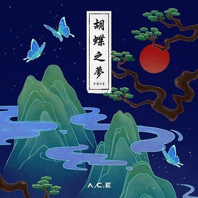 ACE 4th Mini Album Cover