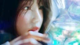 Byeol Eun Certainly Cover