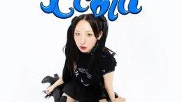 CCOLA Single Album Cover