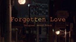 JOO SEOL OK Forgotten Love OST Part 1 Cover