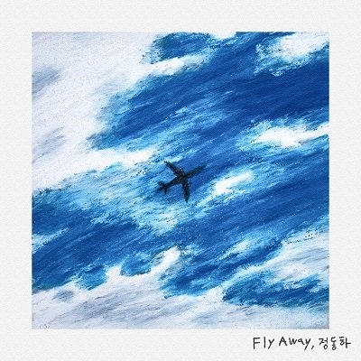 Jung Dong Ha Fly Away Cover