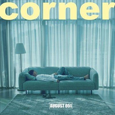 Kim Jeong_uk corner Cover