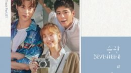 SEUNGKWAN Record of Youth OST Part 1 Cover