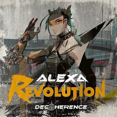 AleXa REVOLUTION Cover