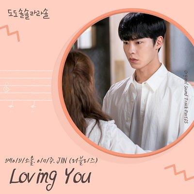 Baby Soul & Lee Mi Joo & JIN Do Do Sol Sol La La Sol OST Part 3 Cover