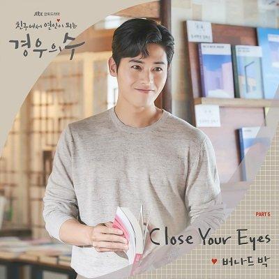 Bernard Park More Than Friends OST Part 5 Cover