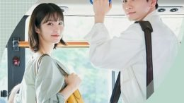 J_ust & APRIL Chaewon More Than Friends OST Part 3 Cover