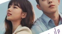 Jung Seung Hwan START-UP OST Part 2 Cover