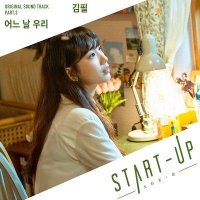 Kim Feel START-UP OST Part 3 Cover