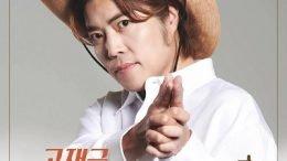 Ko Jae Geun Love Cowboy Cover