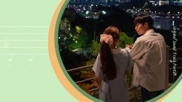 U Sung Eun Do Do Sol Sol La La Sol OST Part 7 Cover