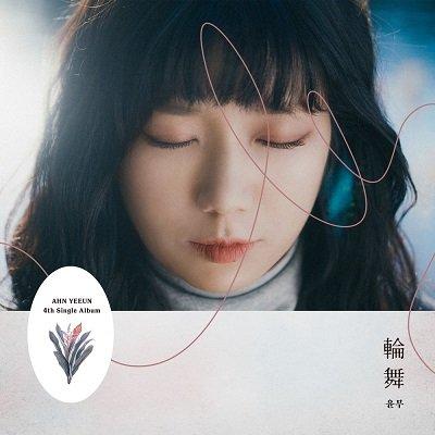 AHN YEEUN Waltz Cover