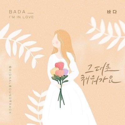 BADA Homemade Love Story OST Part 8 Cover