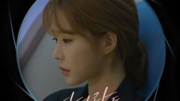 Baek A Yeon The Spies Who Loved Me OST Part 4 Cover