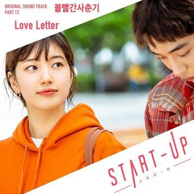 BOL4 START-UP OST Part 12 Cover