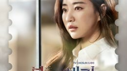 Chaewon Take Revenge OST Part 2 Cover