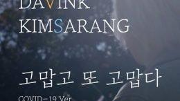 DAVINK & Kim Sa-rang Thank You COVID-19 Ver Cover