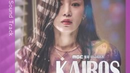 gawon KAIROS OST Part 7 Cover