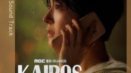 Jung Dong Won KAIROS OST Part 4 Cover
