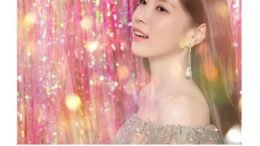 Lee Hae In Santa LullabyWe Used To Sing Cover