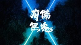 NTX UBIMUHWHAN Cover