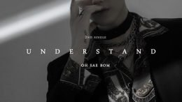 OH SAE BOM UNDERSTAND Cover