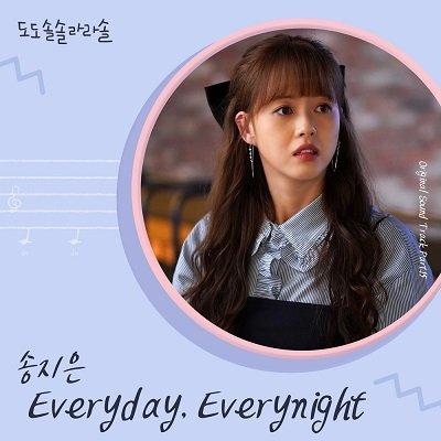 Song Ji Eun Do Do Sol Sol La La Sol OST Part 15 Cover