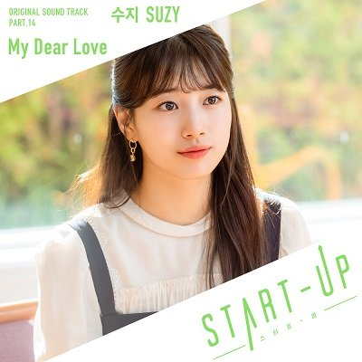 SUZY START-UP OST Part 14 Cover